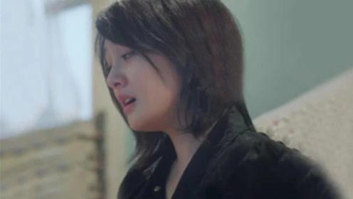 流淌的美好时光:林凤华离世,拿着妈妈留下的保险单,易遥痛哭