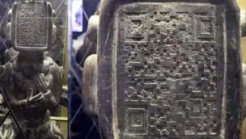 """千年前玛雅人曾留下""""二维码""""!游客偷偷扫了一下,结果笑喷了"""