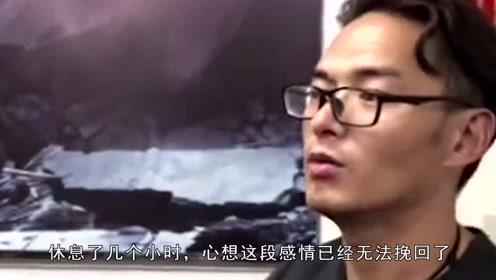 杭州女童失联次日,父母为何要办离婚?女童父亲回应遭网友质疑