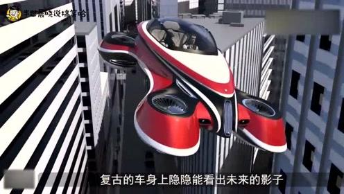 意大利无人机,零油耗,像是未来飞船,时速可达55公里