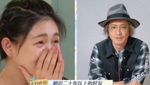 来自迷妹的眼泪!大S爱木村拓哉28年 见偶像爆哭