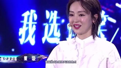 """高云翔董璇被曝""""云离婚""""?网友大力支持,董璇已经仁至义尽"""