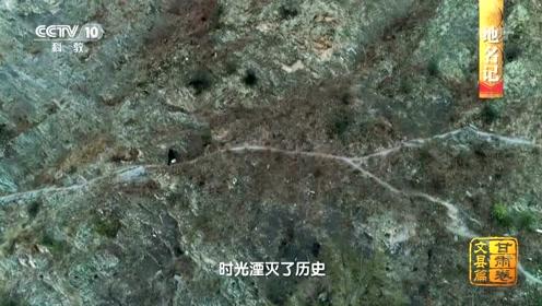 魏灭蜀之战,邓艾偷渡的阴平道在哪里?