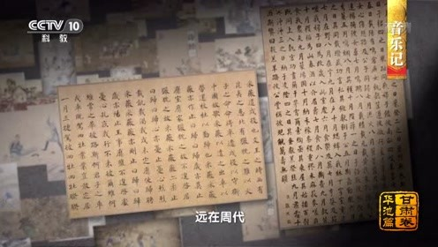 脍炙人口的《军民大生产》来源于华池民歌
