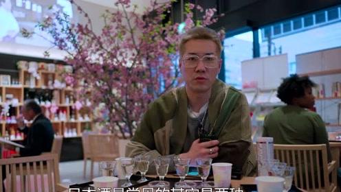爱它还要懂它 看完这一期没有人能比你还懂日本酒