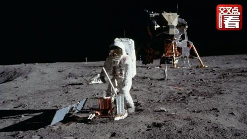 太空志13:美国登月造假?50年前的视频 你看过吗?