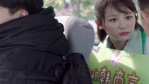 佟年问韩商言喜欢自己穿什么衣服,韩商言竟害羞了!知道吗!