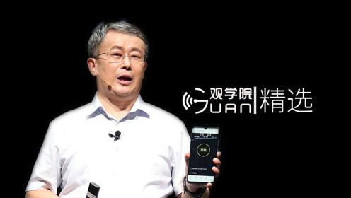 项立刚:我现在手里拿的就是华为5G手机,非常好用