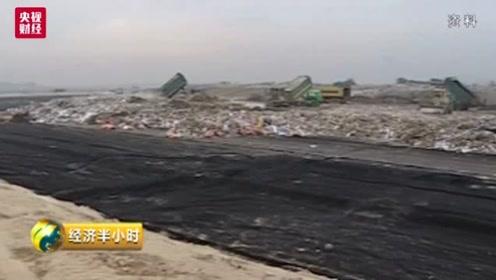北京29个垃圾终端处理设备满负荷运转 垃圾分类势在必行!