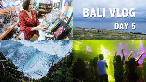 颖涵的VLOG——巴厘岛day5:海神庙、情人崖、滑翔伞