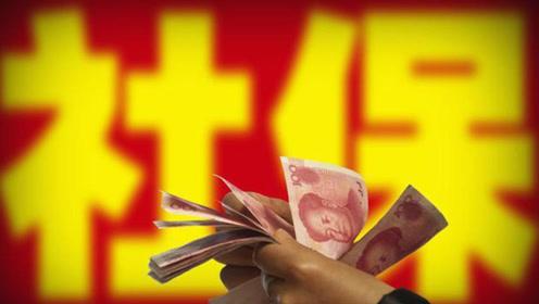 社保单月增持可转债再超十亿元 为今年以来最大单月增仓
