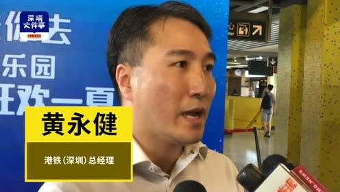 """相约香港迪士尼""""狂欢一夏"""",《玩具总动员》主角亮相深圳地铁站"""