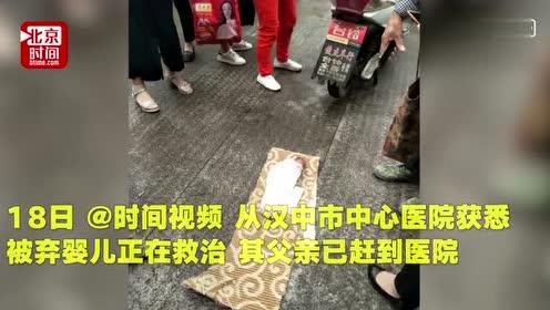 新生女婴被弃垃圾桶 医院:父亲已赶来 正在救治 via时间视频