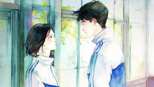 当《遇见》碰上《暗恋橘生淮南》,未说出的暗恋都是甜