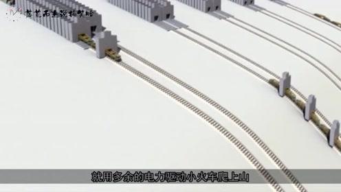 把山头改造成电池,还会自动调节,只需要上下搬运还能产生电量