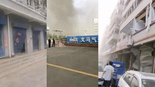 河南义马一气化厂爆炸,方圆3公里内门窗被震碎