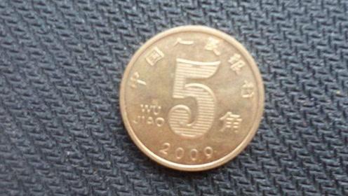 价值10000的5角硬币,到底有什么魔力?答案颠覆想象