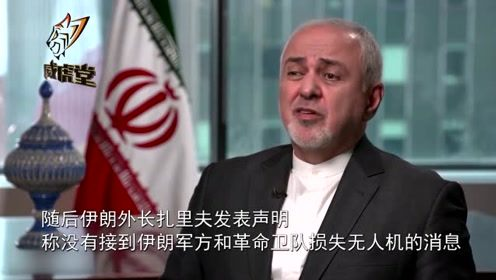 美国军舰击落无人机,500人秘密部署伊朗门口,前期准备已开始