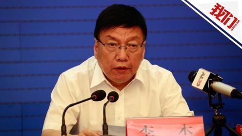 河南义马气化厂爆炸已致15死15重伤 全部失踪者均不幸遇难