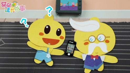 豆爷敏而好学,不耻下问,向豆乐请教怎么开通微信,怎么加好友!