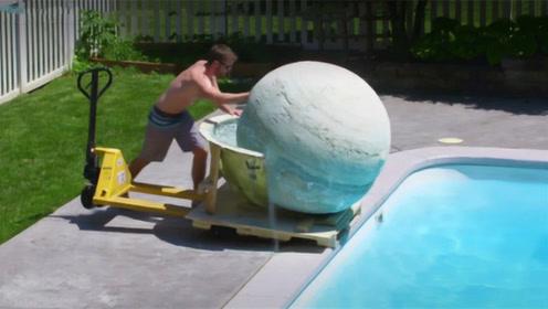 老外自制超级泡腾片,镜头记录推进泳池那一刻,效果非常震撼!