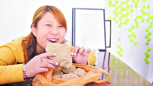 穷到靠吃土充饥的国家,国民把土当饭吃,很多人一辈子没吃过米饭