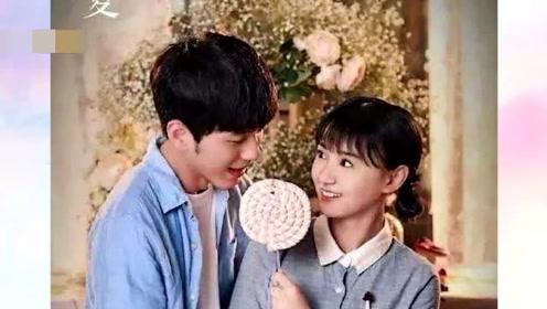 肖战陈钰琪疑主演《余生请多指教》 两人首次搭档出演青春剧