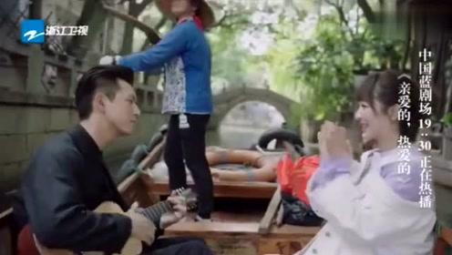 亲爱的热爱的:韩商言弹吉他唱歌给佟年听,正式和好