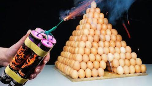 1000个鸡蛋做的金字塔,丢进一个鞭炮,点燃后能抗住吗?
