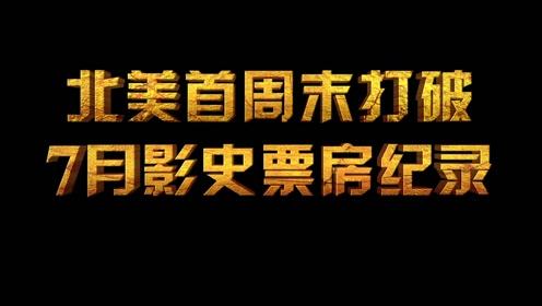 《狮子王》超好评热映中,全球无死角大爆