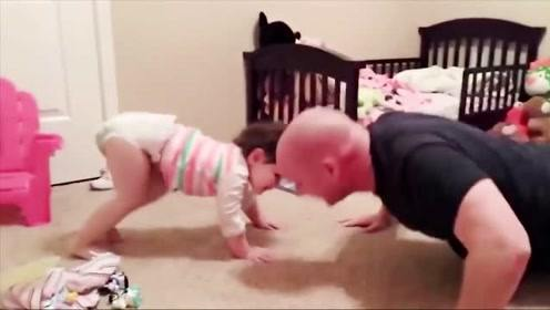 爸爸做锻炼,宝宝也要学习,你看这姿势你给多少分