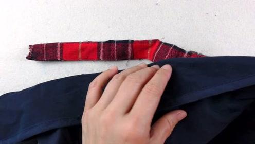 儿子不穿的裤子,缝上布条改造一下,漂亮实用,后悔以前都送人了
