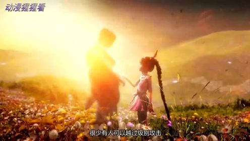 斗罗大陆:随着误会的解开,唐三小舞的爱情开始确认,漫迷吃醋了