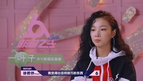 徐若侨表示自己的这首歌曲是想唱给自己的爷爷听