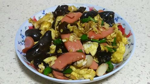 家常木耳炒鸡蛋,做法简单,吃着真香
