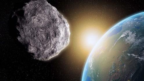 灾难明天谁先来?2019OK小行星与地球擦肩而过,网友:简直后怕