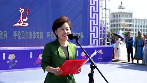 中华人民共和国第十四届冬季运动会倒计时200天活动启动