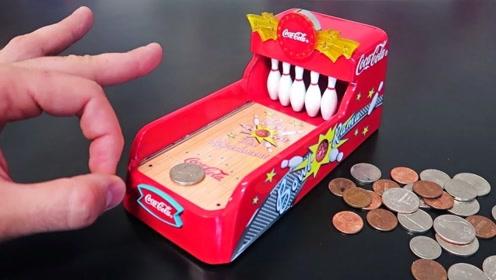 老外发明保龄球存钱罐,球瓶全击倒才能存钱!网友:我能玩一天!