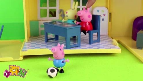 佩奇 瑞贝卡正在认真写作业 乔治却在一旁扰乱大家 玩具故事
