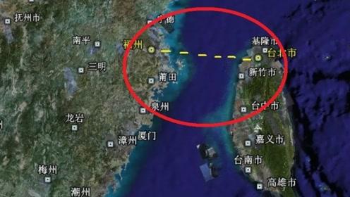 差一步就能直通台湾,中国这条高速厉害了!