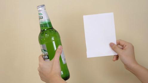 教你如何用一张纸开啤酒,比开瓶器还快,学会了可以撩妹哦