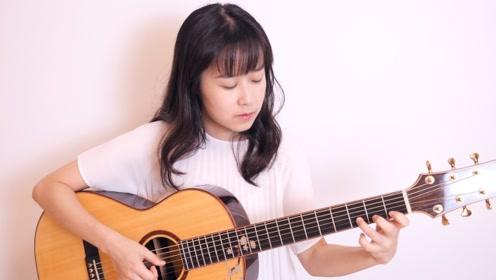 陪你练琴第81天 南音吉他小屋 吉他基础入门教学教程