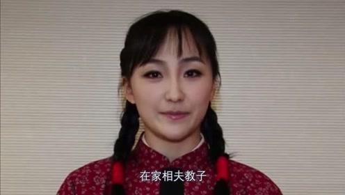 """24岁嫁大13岁丈夫,6年生三子,老公被称为""""谍战天王"""""""