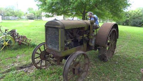 老头收藏1928年拖拉机,如今还能启动,质量不是一般的好!