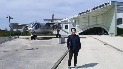 白话飞机:非专业讲解德国道尼尔Dornier飞机博物馆