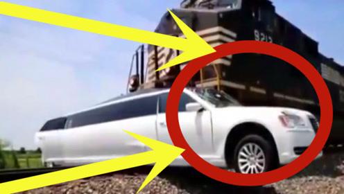 最让交警头疼的车祸,火车撞上林肯加长,简直太作死了!