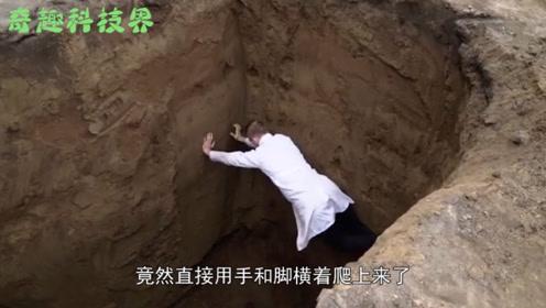 人掉入4米深的坑里,能徒手逃脱吗?是时候表演真正的技术了!