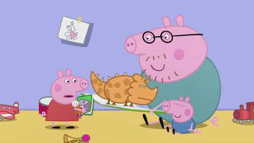 猪妈妈大扫除清理出很多旧玩具 佩奇乔治决定举办跳蚤市场卖玩具