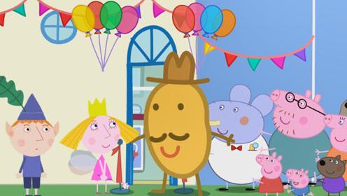 莉莉和双胞胎买气球玩 帝苏国王和豆爷教他们乐于分享 玩具故事