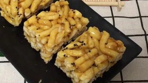 沙琪玛怎样做好吃呢?3分钟教你在家做沙琪玛,大人小孩都喜欢吃